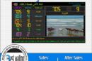برنامج تشغيل شاشة متعددة الوظائف