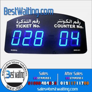شاشة خدمات رقمية 5 خانة QWD-601B