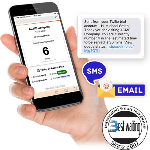 نظام النداء الالي للعملاء بخدمة الرسائل النصية sms